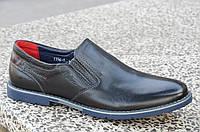 Туфли классические натуральная кожа черные без шнурков, на резинке 2017. Со скидкой