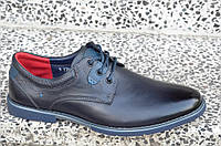 Туфли классические на шнурках натуральная кожа темно синие Китай 2017. Топ
