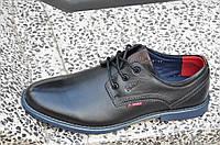 Туфли классические на шнурках натуральная кожа черные Китай 2017. Со скидкой