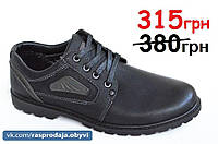 Туфли, мокасины мужские черные искусственная кожа, легкие и удобные 2017. Экономия