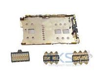 (Коннектор) Aksline Разъем SIM-карты Meizu M2 / M2 mini / M2 Note