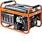 Бензиновый генератор Gerrard GPG3500E (44066), фото 4