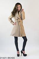 Женское пальто Cherie