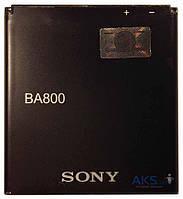 Аккумулятор Sony LT26ii Xperia SL (1750 mAh) Original