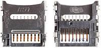 (Коннектор) Aksline Разъем карты памяти Fly DS105 / DS120 / DS123 / DS124 / DS150 / Ezzy3 / Ezzy4 / IQ235 / IQ237 / IQ270 / IQ440 / IQ444 / IQ444Q /