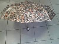 Зонт женский от дождя прочный красивый.