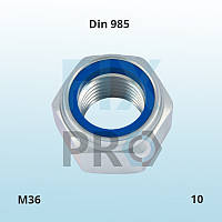 Гайка высокопрочная низкая самоконтрящаяся Din 985 M36 класс прочности 10