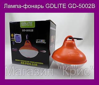 Лампа-фонарь GDLITE GD-5002B!Акция