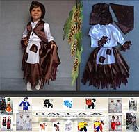 Детский карнавальный костюм - Разбойница