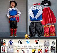 Детский карнавальный костюм мальчику - Кот в сапогах