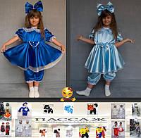 Детский маскарадный костюм для девочки - Мальвина