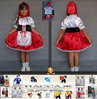 Карнавальный костюм девочке - Красная шапочка