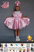 Маскарадный костюм для девочки - Конфетка