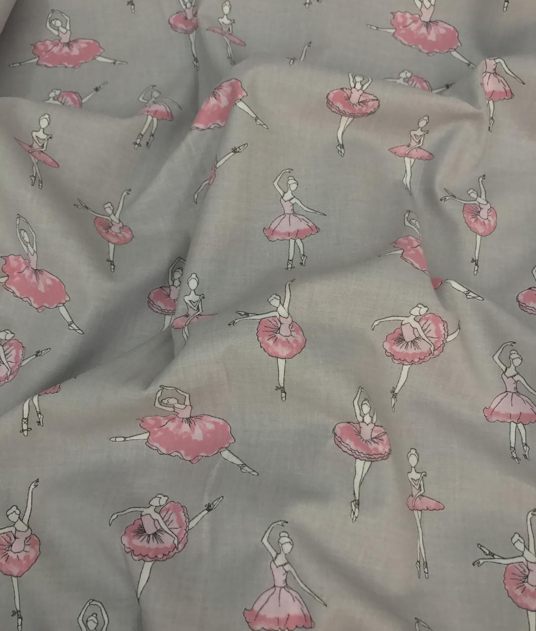 Бавовняна тканина польська (ПРЕМІУМ) балерини рожеві на сірому №532
