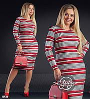Платье женское в красную полоску - 16836