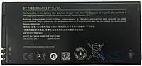 Аккумулятор Microsoft (Nokia) Lumia 640 XL / BV-T4B (3000 mAh)