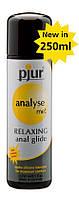 Анальная смазка pjur analyse me! Relaxing jojoba silicone lubricant 250 мл