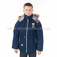"""Детская зимняя  куртка """"Макар"""" для мальчика ,Зима 2018"""