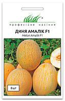 Семена Дыни, Амалик F1, 8 семян United Genetics (Італия)