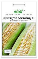Семена Кукурузы, Оверленд F1, 20 шт Syngenta (Голландия)