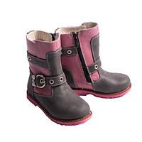 Ортопедические ботинки Orthobe 303 GRP