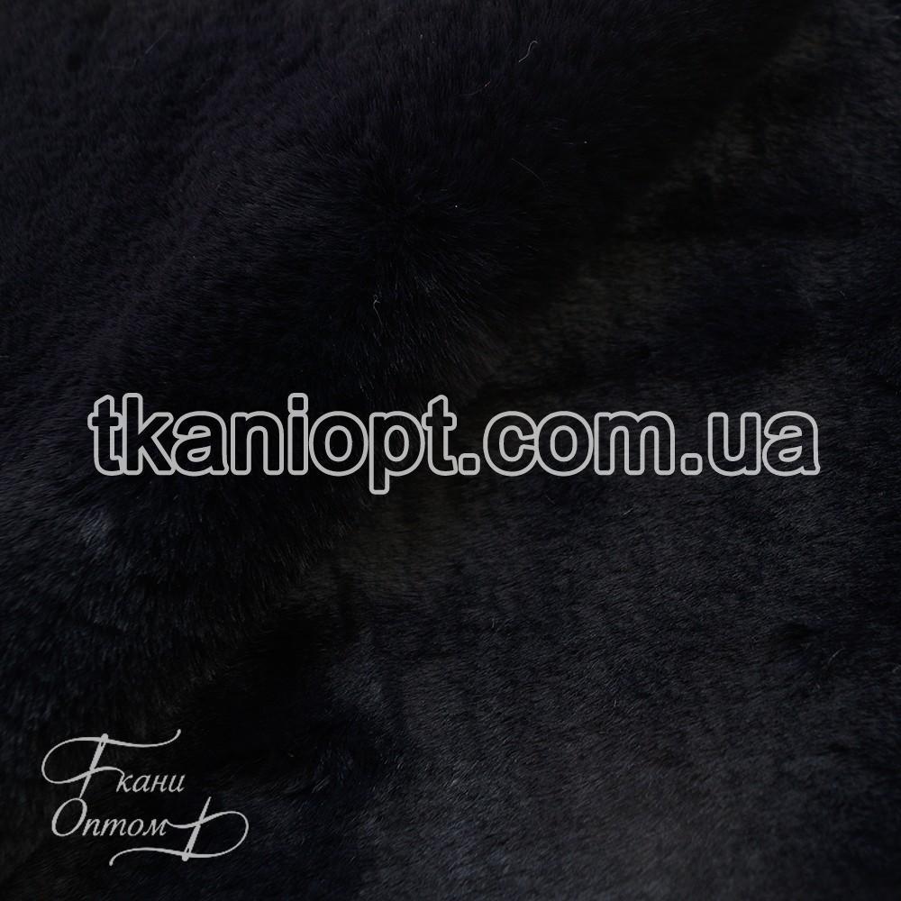 Ткань  Мех искусственный кролика длинношерстный (темно-синий)