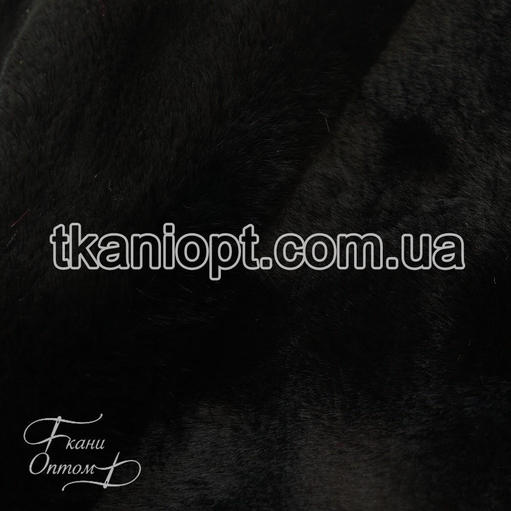 Ткань  Мех искусственный кролика длинношерстный (черный)