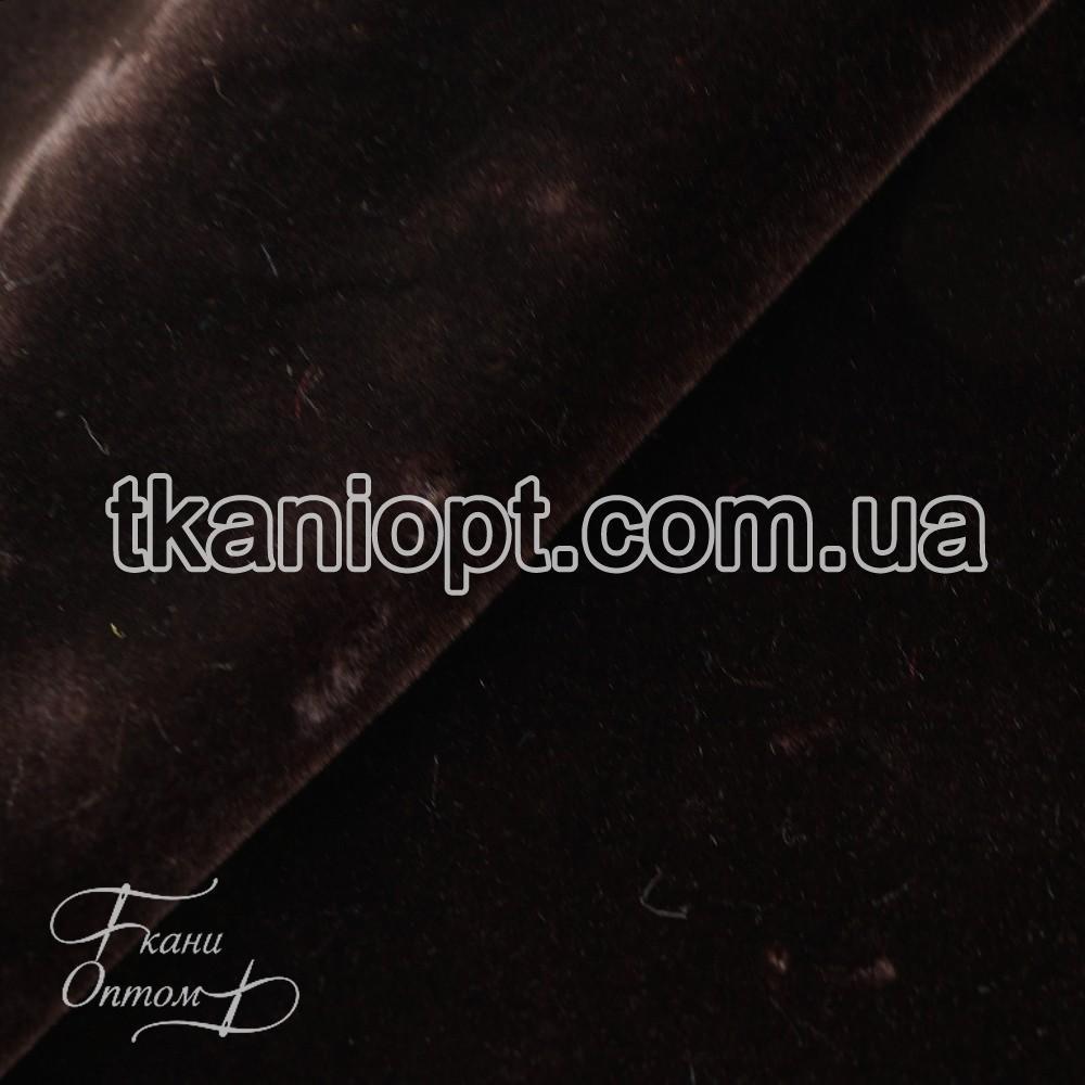 Ткань  Мех искусственный мутон (шоколад)