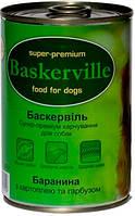 Baskerville Dog Баранина с картошкой и тыквой, 400 гр
