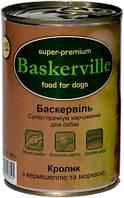 Baskerville Dog Кролик с лапшой и морковью, 400 гр