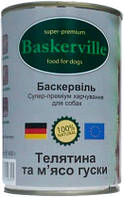 Baskerville Dog Телятина с гусем, 400 гр