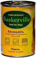Baskerville Dog Петух с рисом и цукини, 800 гр