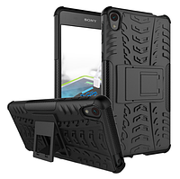 Бронированный чехол (бампер) для Sony Xperia E5 F3311 | F3313