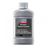 Полироль для хрома - Chrom-Glanz-Creme   0.25 л.