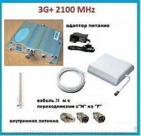 3G комплект TE-2115-60-W  60 dbi 15 dbm. Площадь покрытия 150 кв. м.