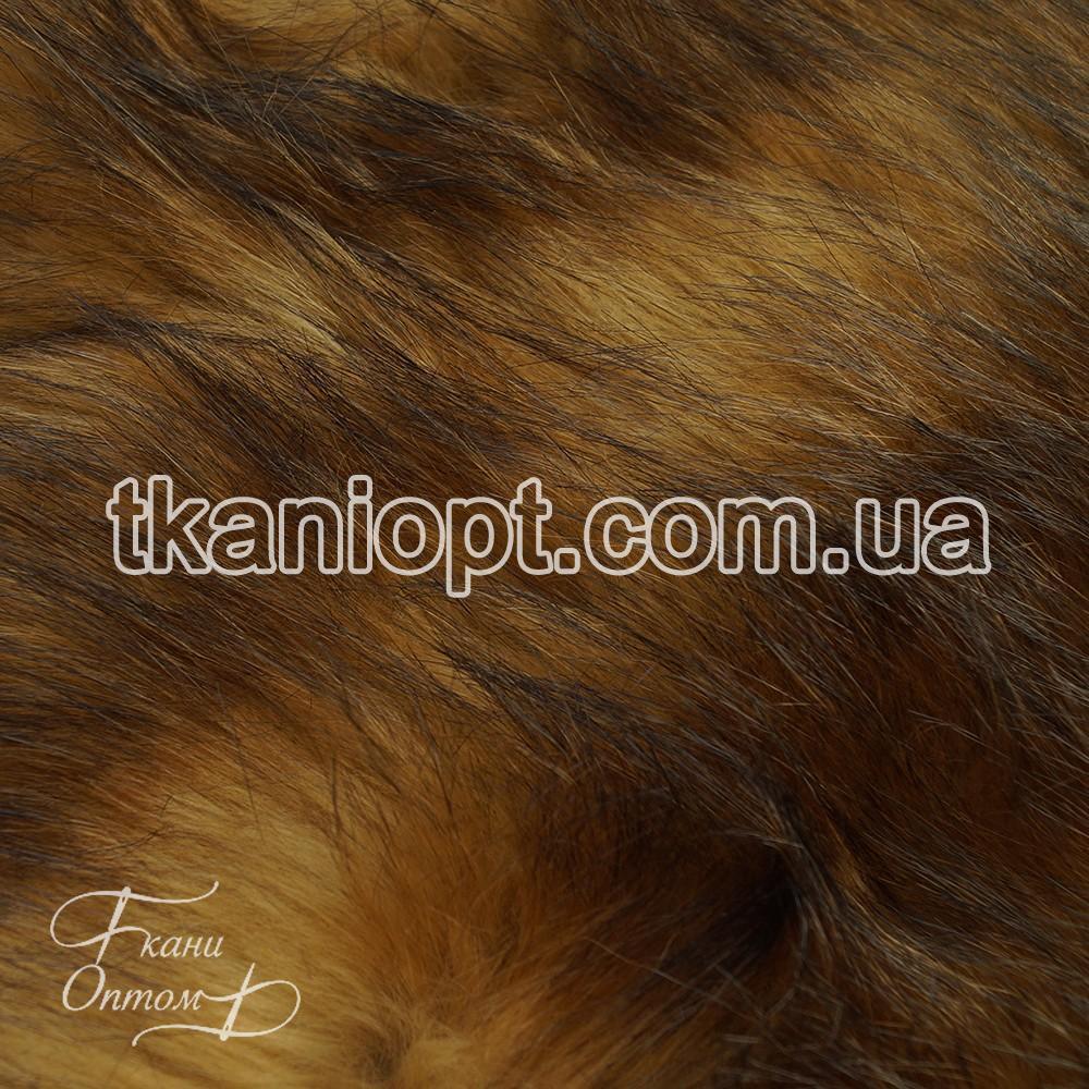 Ткань Мех искусственный Енот (бежево-коричневый)