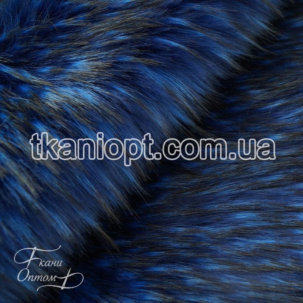 Ткань Мех искусственный Енот (электро-синий)