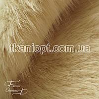 Ткань Мех искусственный песец (бежевый)