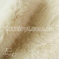 Ткань Мех искусственный песец (молочный)