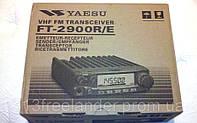 Радиостанция автомобильная Yaesu FT-2900R/E.  . Только ОПТОМ! В наличии!Лучшая цена!