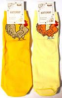 Носки женские белые  хлопок размер 23-25
