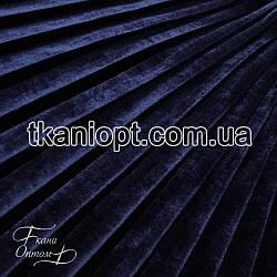 Ткань Плиссированный бархат крупный (темно-синий)