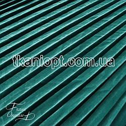 Ткань Плиссированный бархат крупный (бирюзовый)