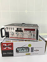 Усилитель стерео UKC SN-705U. Только ОПТОМ! В наличии!Лучшая цена!
