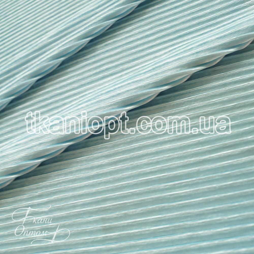Ткань Плиссированный бархат мелкий (светло-голубой)