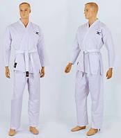 Кимоно для карате профессиональное MIZUNO (5314)белое