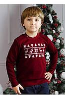 Свитшот Рождественский с оленями Бордовый, 86