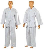 Кимоно для карате профессиональное ADIDAS(AD-6018) белое