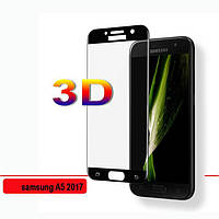 Защитное стекло для Samsung A520 Galaxy A5 2017 (на весь экран) 3D