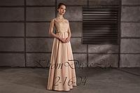 Платье с прозрачной кружевной спинкой
